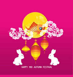 mid autumn lantern festival background with moon vector image vector image