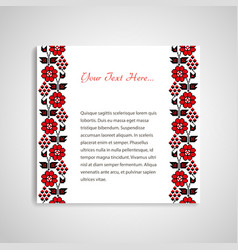 Document form with ukrainian embroidered borders vector