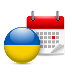 Icon of national day in ukraine vector