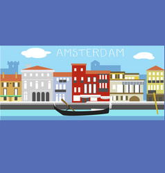 Amsterdam cityscape in simple style vector