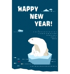 New Year card with polar bears vector image