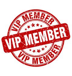 Vip member red grunge stamp vector