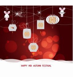 Sparkling mid autumn festival lanterns ornaments vector