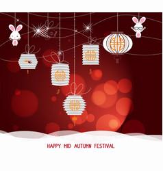 sparkling mid autumn festival lanterns ornaments vector image