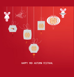 sparkling mid autumn festival lanterns ornaments vector image vector image