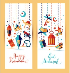 Ramadan icons set of arabian banners set vector