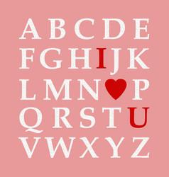 alphabet valentine love abc vector image