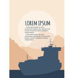 Commercial sea shipping flyer template vector