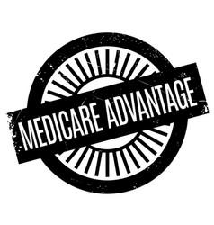 Medicare advantage rubber stamp vector