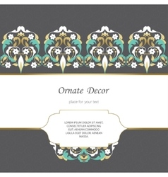 Elegant element for design template vector