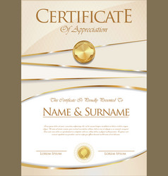 certificate or diploma template vector image vector image