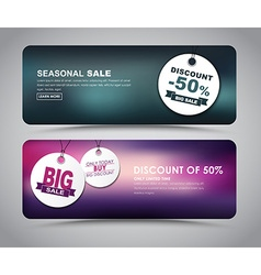Set blurry banners for sale vector image