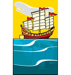 Chinese Junk vector image