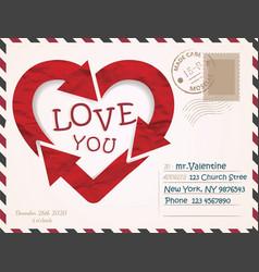 Valentines Day postcard card design vector image