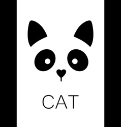 cat animal template vector image vector image