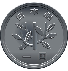 Japanese coin one yen vector