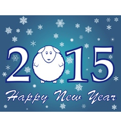 blue new year 2015 vector image vector image