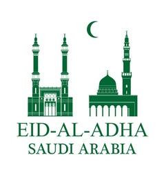 Eid al adha saudi arabia vector