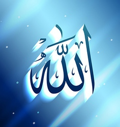 Islam allah background vector