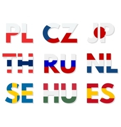 Countries domains set vector