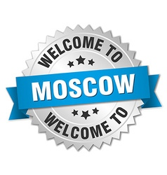 Moscow 3d silver badge with blue ribbon vector