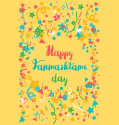 Happy janmashtami day banner vector