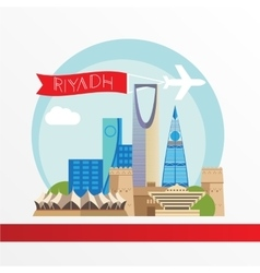 Riyadh skyline architecture vector image vector image