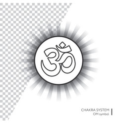 Symbol om - isolated minimalistic icon vector