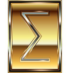 Ingot symbol vector image