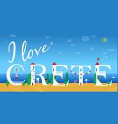 I love crete unusual artistic font vector