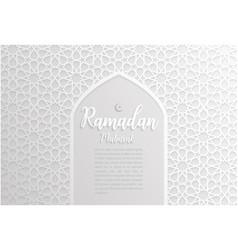 islamic holy month ramadan mubarak background vector image vector image