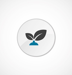 Plant icon 2 colored vector