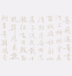 Background with chinese characters vector
