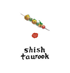 Chicken shish kebab of middle eastern cuisine vector