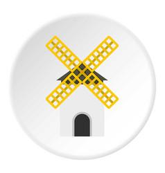 Mill icon circle vector