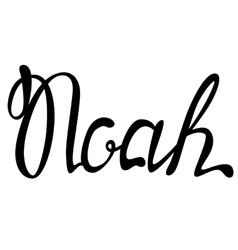 Noah name lettering vector