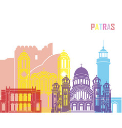Patras skyline pop vector