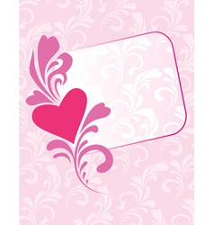 greeting card decorative vector image vector image