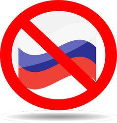 Russian ban vector image vector image