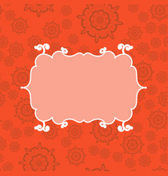 Cute vintage seamless pattern background vector