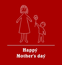 Mothers day Childs drawing son gives mom a flower vector image