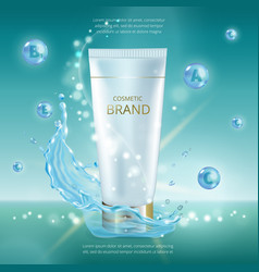Cream with vitamins serum and coenzyme q10 vector