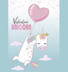 Cute unicorn with balloon vector