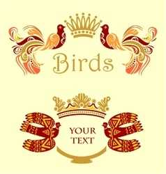 Frame with birds vector image