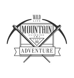 mountain climbing adventure logo mountain hiking vector image