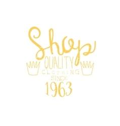 Tailor shop yellow vintage emblem vector