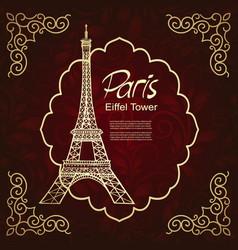 Eiffel tower vintage vector