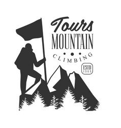 Mountain climbing tours logo mountain tourism vector