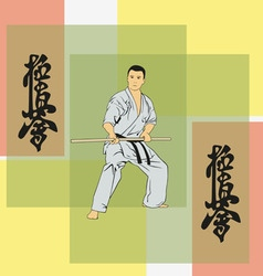 The man showing karate and a hieroglyph vector