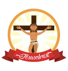 Jesus christ crucifixion cross label vector